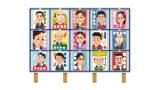 高槻市議会選挙2019の選挙ポスター