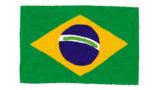 町山智浩さんが語る、ブラジルの民主主義はどうして崩壊したのか?